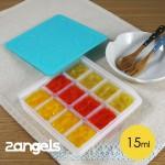 【台灣製】2angels矽膠副食品製冰盒15ml