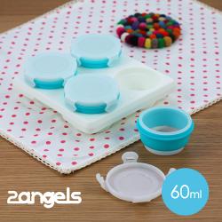 【台灣製】2angels矽膠副食品儲存杯60ml