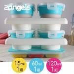 【台灣製】2angels矽膠副食品儲存系列套裝