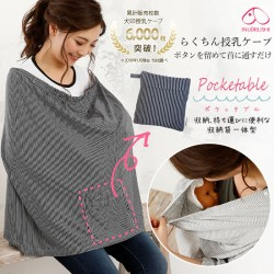 日本犬印本舖 哺乳巾