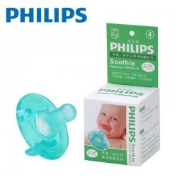 【美國製】Philips Soothie Natural 飛利浦安撫奶嘴 0-3m(天然味)